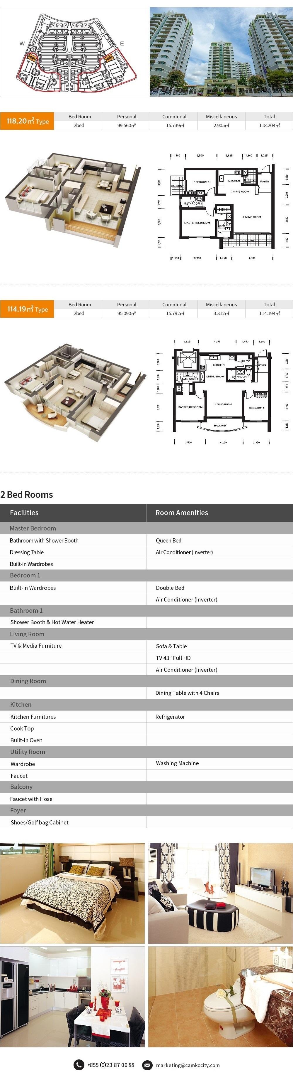 2-bedrooms-condo